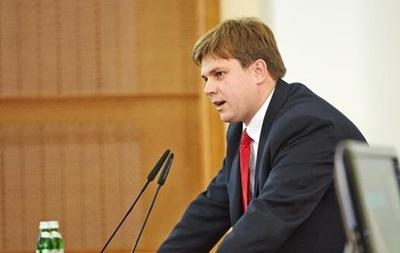 Пророссийский провокатор . Харьковского депутата выгнали из горсовета