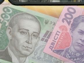 В Киеве у сотрудника банка украли 400 тысяч гривен