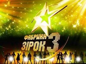 Новый канал запустит ток-шоу о Фабрике звезд-3