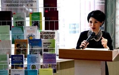 В диссертации жены Кириленко не нашли плагиата