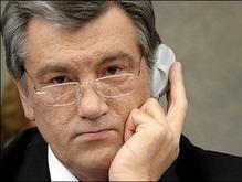 Ющенко требует свести долги по газу к нулю