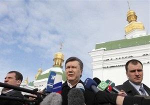 УНП: Инаугурация Януковича превратится в помазание наместника Малороссии