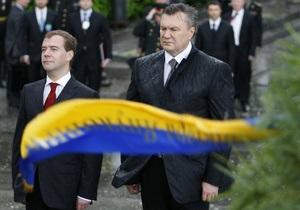 Итоги года от Корреспондент.net: Украина в 2010 году