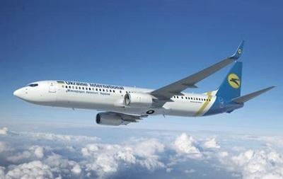 Эстония сняла ограничения на авиаперевозки с Украиной