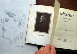 В Крыму возбудили уголовное дело по факту продажи книги Гитлера