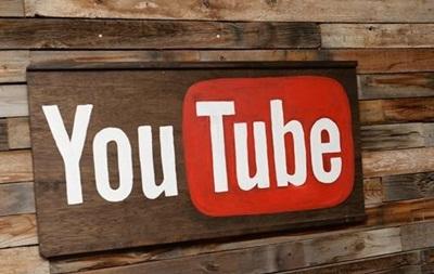 ГПУ дозволили обшукати офіс YouTube в Штатах