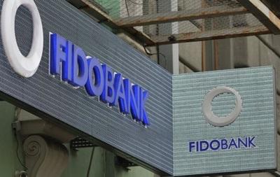 Фидобанк признан неплатежеспособным