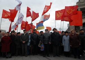 Симоненко назвал День октябрьской революции Днем Независимости Украины