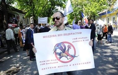 Православные активисты сорвали вКишиневе гей-парад