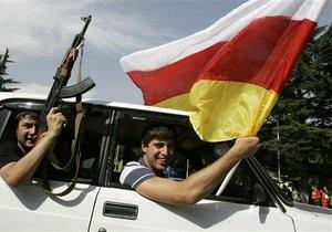 Никарагуа просит мир признать независимость Южной Осетии и Абхазии