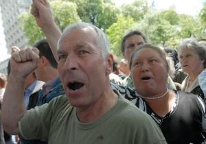 В акции протеста в центре Киева принимают участие несколько тысяч человек