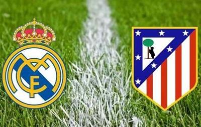 Реал Атлетико: смотреть финал лиги чемпионов