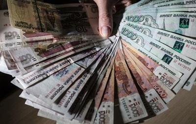 Россия опустилась по уровню зарплат до Казахстана