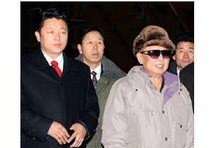 СМИ опубликовали фотографию наследника Ким Чен Ира