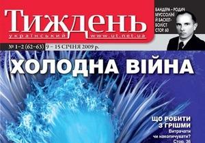 Экс-главред ProUA возглавил сайт Український тиждень