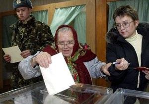 В России украинцы смогут проголосовать на пяти избирательных участках