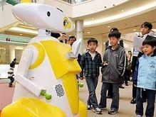 Японцы создали электронную няню