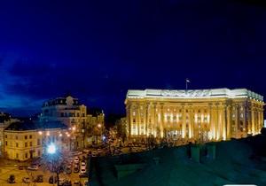 МИД Украины: Все народы бывшего СССР могут считать себя победителями в ВОВ