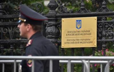 В Москве  минировали  посольство Украины - СМИ