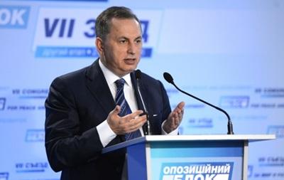 Соратник Ахметова стал сопредседателем Оппоблока
