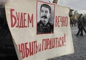 Совет Европы отреагировал на сооружение памятника Сталину в Запорожье