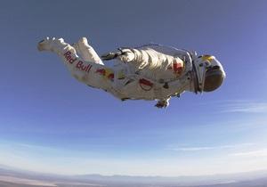 Рекордный прыжок парашютиста из стратосферы переносится из-за непогоды (обновлено)