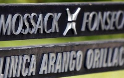 Mossack Fonseca закрывает офисы в британских налоговых оазисах