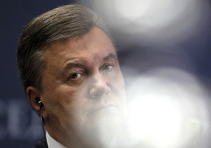 СБУ получила сообщение о подготовке теракта против Януковича