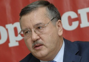 Гриценко повторно внес на рассмотрение ВР законопроект о противодействии взяточничеству