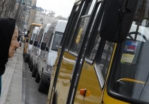 Проезд в киевских маршрутках поднимут еще на 50 копеек