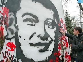 В Киеве почтили память погибшего в Ираке Тараса Процюка