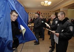 Данные экзит-полла в регионах: Свобода - вторая в Киеве, ПР набрала в Донецкой области свыше 60%