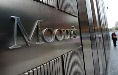 Moody s підвищило прогноз щодо банків України