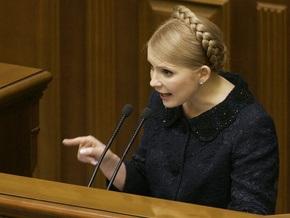 Тимошенко обвиняет Ющенко в блокировании расчетов за газ