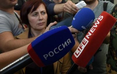 HRW засудила Київ через санкції проти журналістів