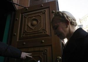 Тимошенко призвала своих сторонников расходиться: допрос длится уже почти 6 часов