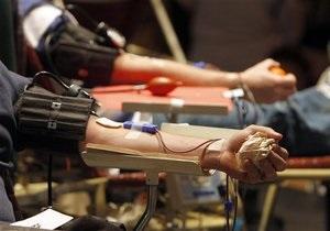 Сегодня - Всемирный день донора крови