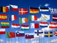 """В Виннице на День Европы появится """"Винницкий евро"""""""