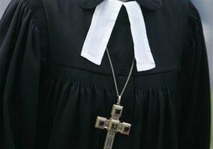 В Британии за ношение нательного крестика могут уволить с работы