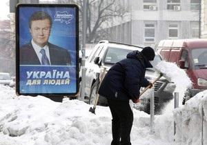БЮТ: Герман боится, что Янукович ляпнет глупость, а ей придется отмазывать его перед страной