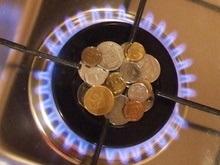 Нафтогаз отчитался за сокращение потребления газа