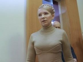 Тимошенко восстановила коммунистку в должности главы Госархива