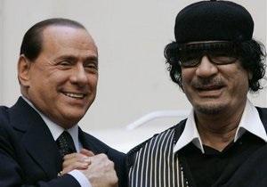 СМИ: Берлускони подбирал для Каддафи девушек из эскорт-служб