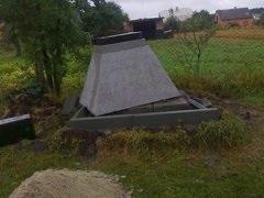Свобода: Памятник УПА во Львовской области был разрушен намеренно