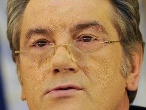 Госказначейство: Ющенко сообщил неправдивую информацию о невыполнении госбюджета в январе