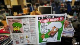 В Париже сожгли редакцию журнала за шутки над пророком