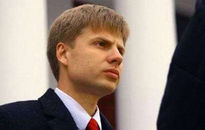 ГПУ открыла дело против замглавы фракции Порошенко