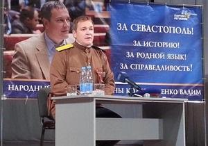 Колесниченко пришел на встречу с журналистами в форме офицера Красной армии