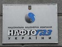 Завтра состоятся переговоры Нафтогаза с Газпромом