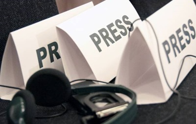 В Афганистане погиб американский журналист